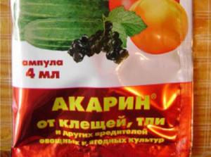 Препарат Акарин Инструкция По Применению - фото 3