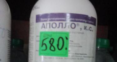 Аполло препарат от клещей