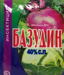 Добриня базудин 40% с. П 20 г, цена 4,20 грн. , купить покров — prom.