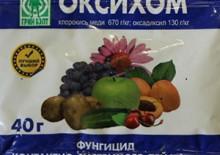 Оксихом