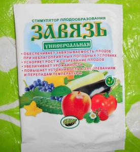Гумат Байкал Инструкция По Применению - фото 9