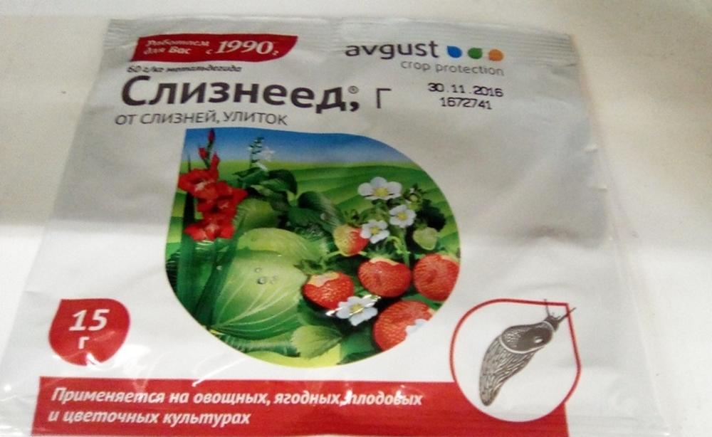 Базудин 20 г средство от садовых вредителей, цена 8 грн. , купить.