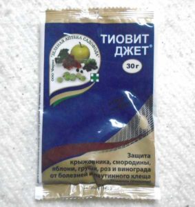 Тиовит