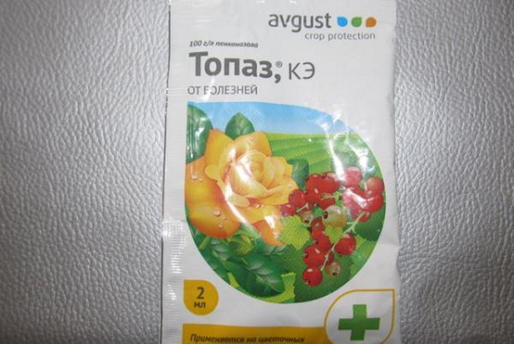 Топаз
