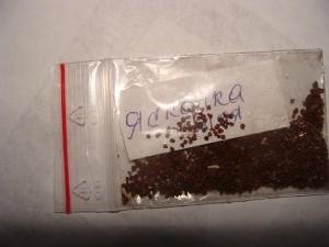 Семена ясколки войлочной