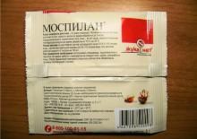 Средство Моспилан