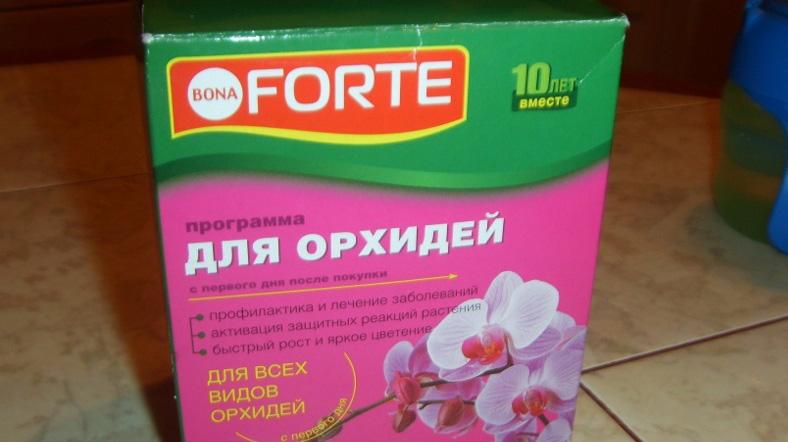 Комплекс препаратов Бона форте для орхидей