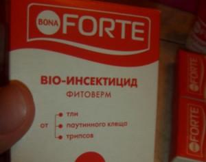 Био-инсектицид от насекомых вредителей