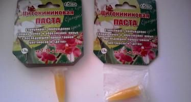 Цитокининовая паста